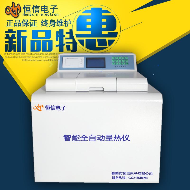 HXZD-2汉显全自动量亚博网