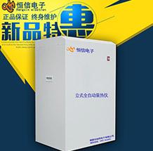 HXZD-2A汉显全自动量亚博网